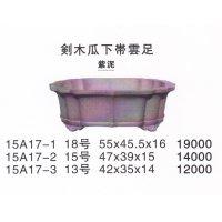 剣木瓜鉢(大品鉢)