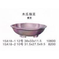 木瓜鉢(中品鉢)