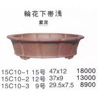 輪花盆栽鉢(大品鉢)