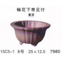輪花丸鉢(中品鉢)
