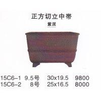 正方鉢(中品鉢)