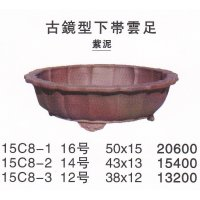 古鏡型盆栽鉢(大品鉢)