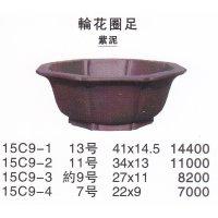 輪花鉢(中品鉢)