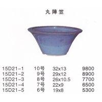 丸陣笠鉢(中品鉢)