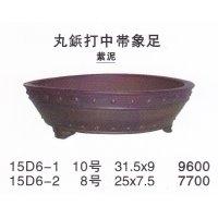 丸鉢(中品鉢)