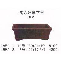 楕円鉢(中品鉢)