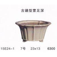 古鏡型盆栽鉢(中品鉢)