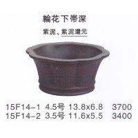 輪花鉢(小品鉢)