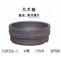 太鼓鉢(小品鉢)