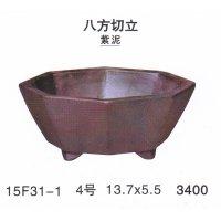 八方鉢(小品鉢)