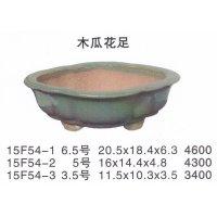 木瓜鉢(小品鉢)