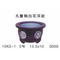 花浮絵鉢(小品鉢)