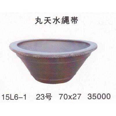 画像1: 水蓮鉢/金魚鉢