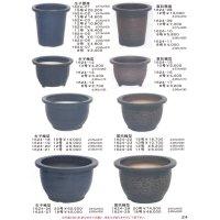 信楽焼大品盆栽鉢(カタログ)