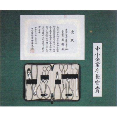 画像1: 白染盆栽道具9点セット(昌国)