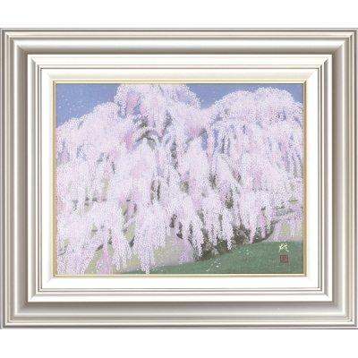 画像1: 「三春 滝桜」 作者/広森雄