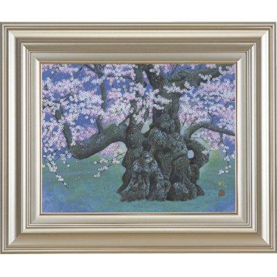 画像1: 「山高神代桜(二千年の夢)」 作者/広森雄