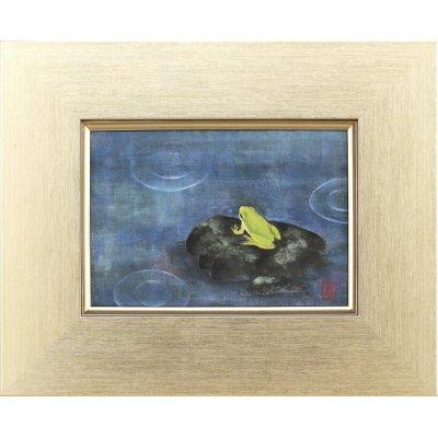 画像1: 「雨蛙」 作者/鈴木香