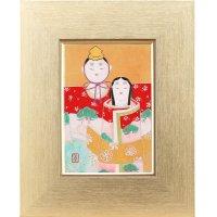 「雛祭」 作者/鈴木香