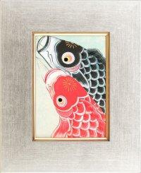 「鯉幟」 作者/鈴木香