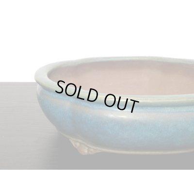 画像2: 常滑鉢 「松泉焼 山秋」 海鼠釉袋形木瓜鉢