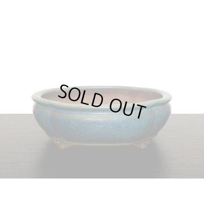画像1: 常滑鉢 「松泉焼 山秋」 海鼠釉袋形木瓜鉢