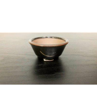 画像1: 沈壽官窯小品盆栽鉢 薩摩焼/黒薩摩 「金のじ」 盆器外縁