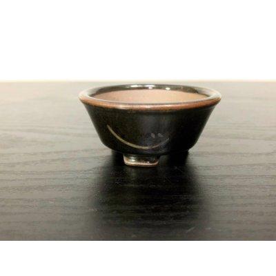 画像2: 沈壽官窯小品盆栽鉢 薩摩焼/黒薩摩 「金のじ」 盆器外縁