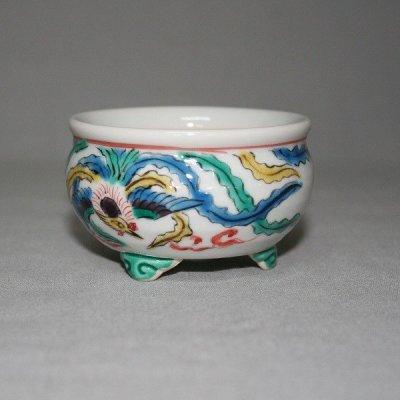 画像2: 九谷焼(瑛生)鳳凰文様2号丸鉢